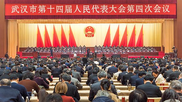 2018年武漢市地區生産總值預計增長8%