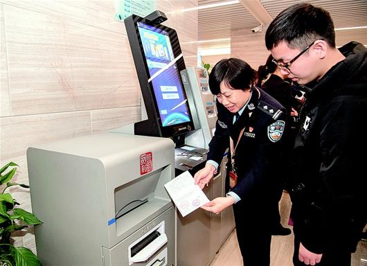"""湖北首臺""""警務ATM""""一體機上崗"""