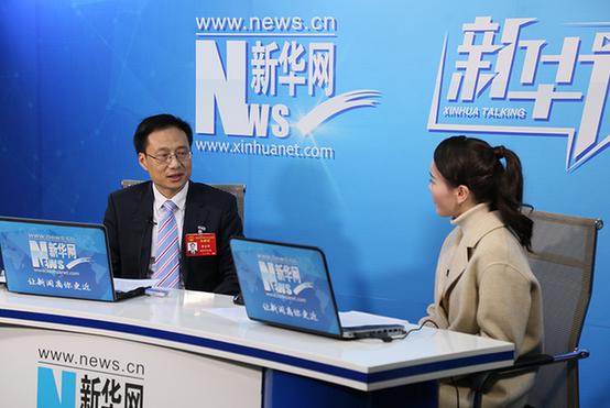 崔永輝:不走粗放式發展的老路,要走可持續發展的新路