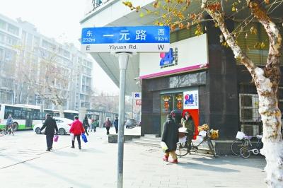 市民質疑道路命名 武漢規劃部門回應:將兼重歷史性時代性