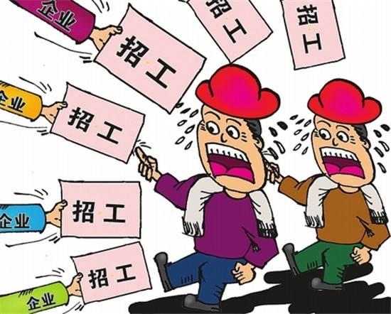 開展企業間人員置換 武漢營商環境巡查助力破解招工難題