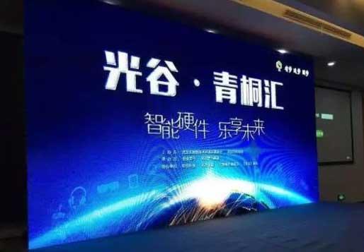 武漢光谷青桐匯亮出5年雙創成績單 融資近32億元