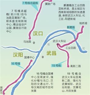 """""""市域鐵路""""來了 國家發改委批復武漢建4條"""