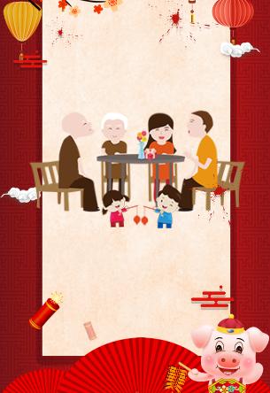 過(guo)年回家 孝順(shun)父母(mu)的幾(ji)件小(xiao)事