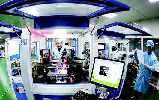 鄂産物聯網標簽制造技術填補國內空白