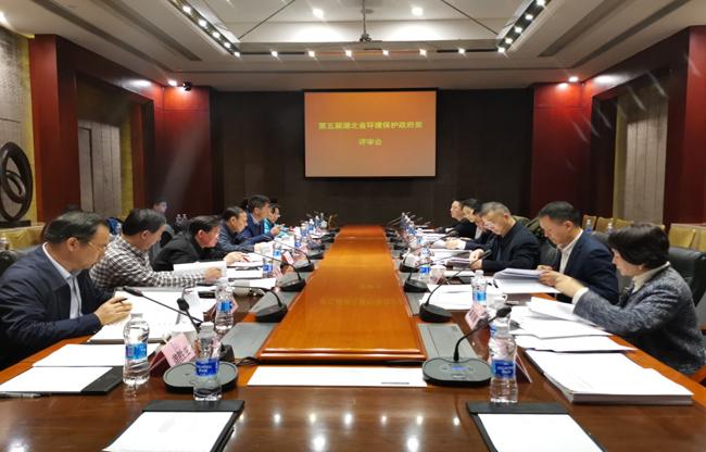 12個集體和個人入圍第五屆湖北省環保政府獎候選對象