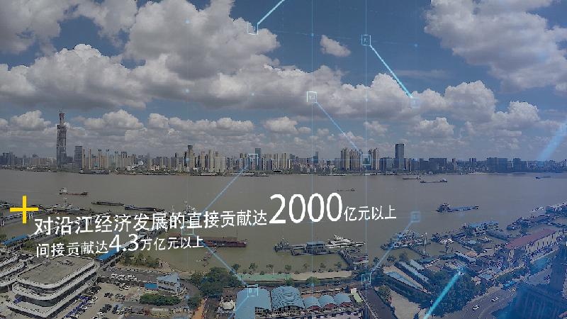 """數字看""""長航""""(長江航運40年係列)"""