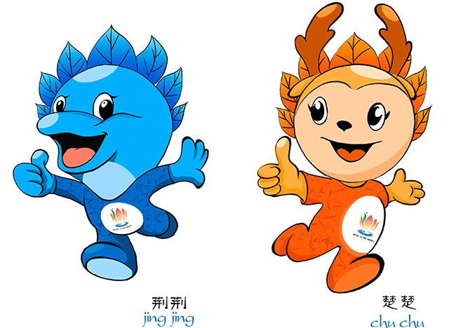 湖北省第二屆園博會將于9月28日在荊州開幕