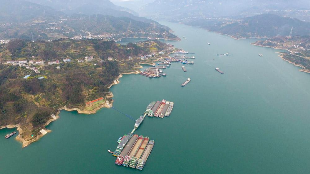 視頻丨長江首個通航綜合服務區啟運