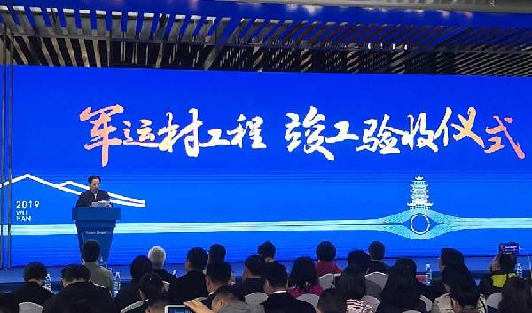 軍運史上首次集中興建的運動員村在漢竣工驗收