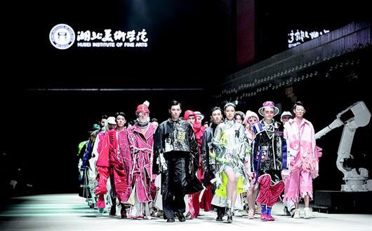 武漢時尚藝術季開秀