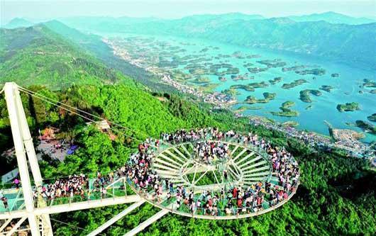逾萬遊客俯瞰陽新仙島湖