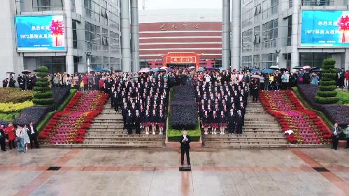 成人儀式上同唱《我愛你中國》