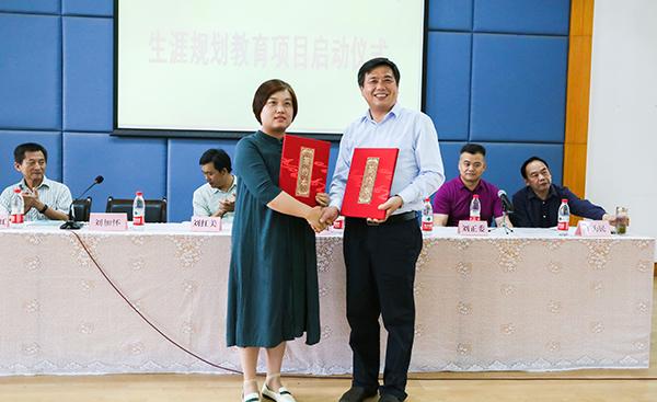 武漢:生涯規劃教育走進中學校園