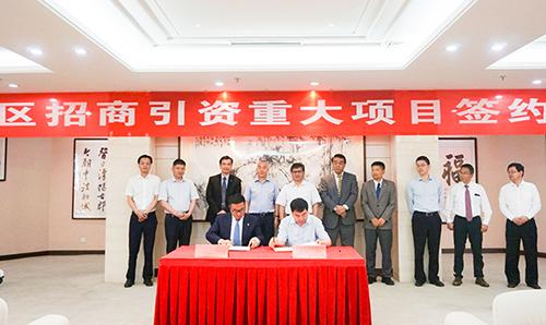 武漢蔡甸簽約三項目 總投資達420億元