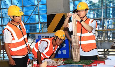 現代科技助力建築技能競賽