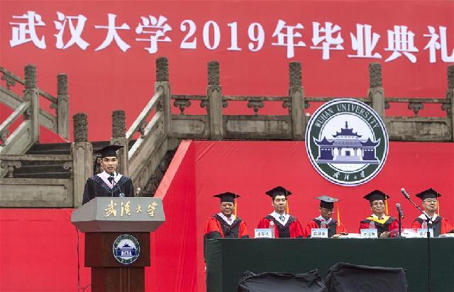 武漢(han)大(da)學舉行(xing)畢業典禮