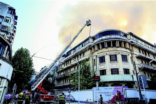 百年老建築江漢飯店遭遇火災