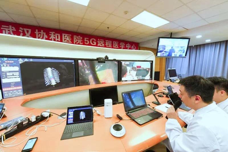 全國首例5G混合現實雲平臺遠程會診手術在漢完成