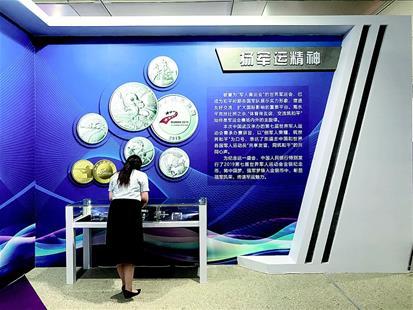 軍運會金銀幣在漢展出