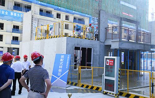 專家建言武漢市積極穩妥推進裝配式建築發展