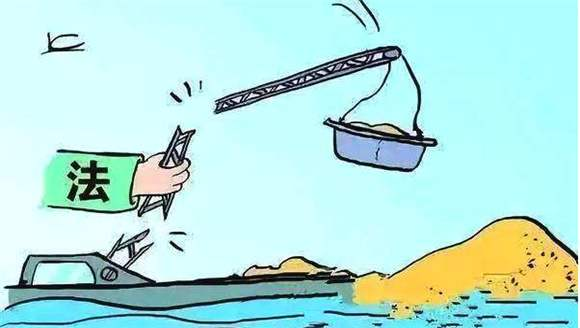 公安機關半年查辦34起長江流域非法採砂涉黑案