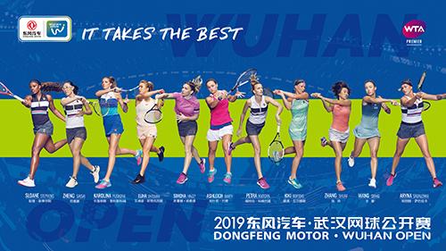 武網公開賽首批單打參賽選手公布