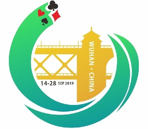 武漢將迎來第44屆世界橋牌團體錦標賽