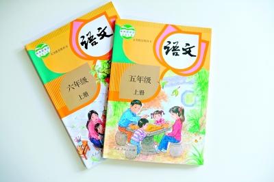 義務教育階段語文統一使用部編新教材 一批經典課文又回來了