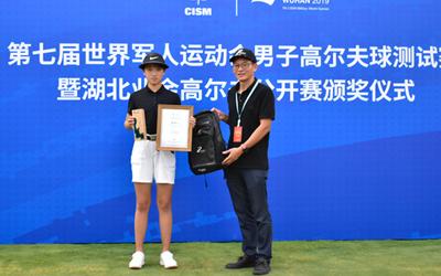 軍運會舉行男子高爾夫球測試賽 11歲小丫奪冠