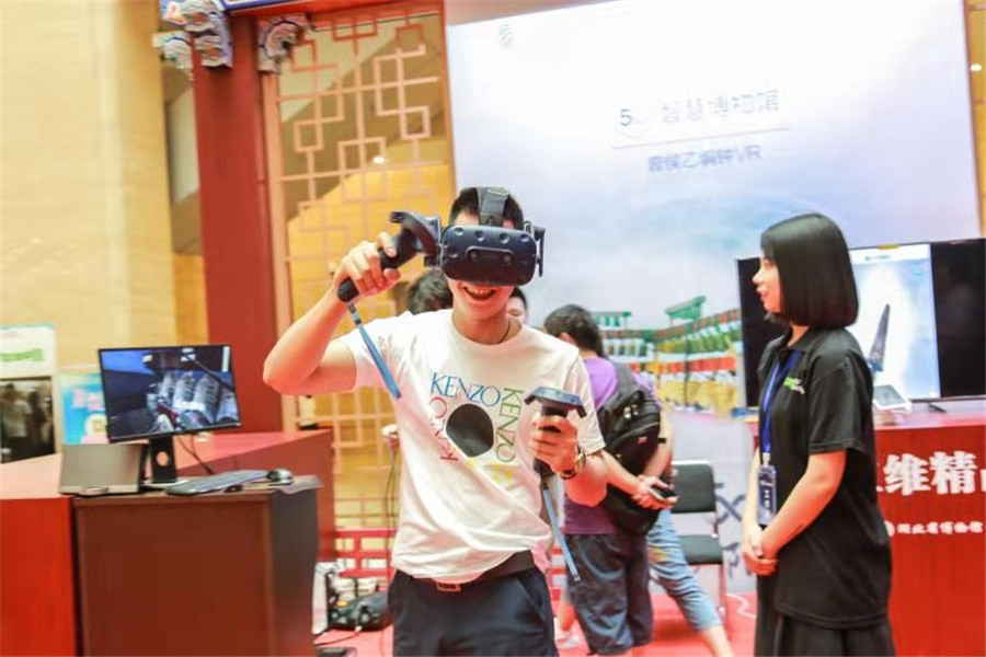 湖北省5G智慧博物館正式亮相