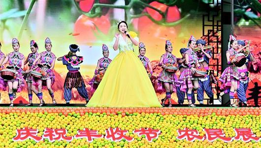 宜昌:慶豐收迎國慶