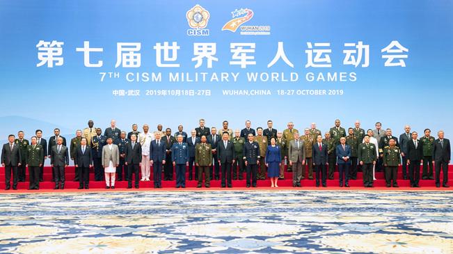 習近平集體會見各國防務部門和軍隊領導人及國際軍事體育理事會主要官員