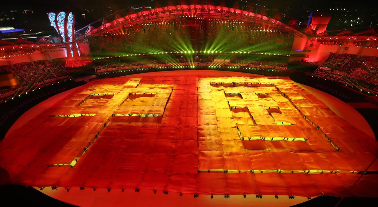 新華社軍運會圖片佳作:開幕式