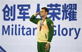 遊泳——男子200米蝶泳:巴西選手奪冠