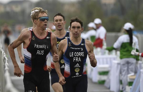 鐵人三項——精英組男子個人:法國選手奪冠