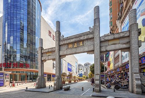 擦亮金字招牌 百年漢正街繪就復興藍圖再出發
