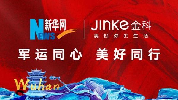 &ldquo;軍(jun)運song) 美好(hao)同行(xing)&rdquo;攝影an)筧淠 /></a><h1><a href=