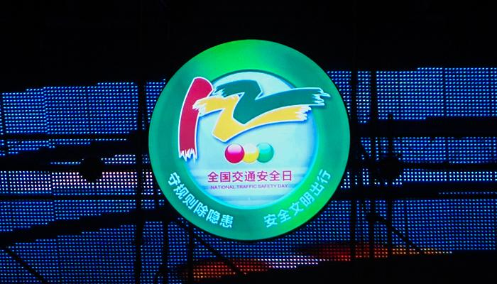 """武漢市舉行""""122交通安全日""""主題宣傳活動"""
