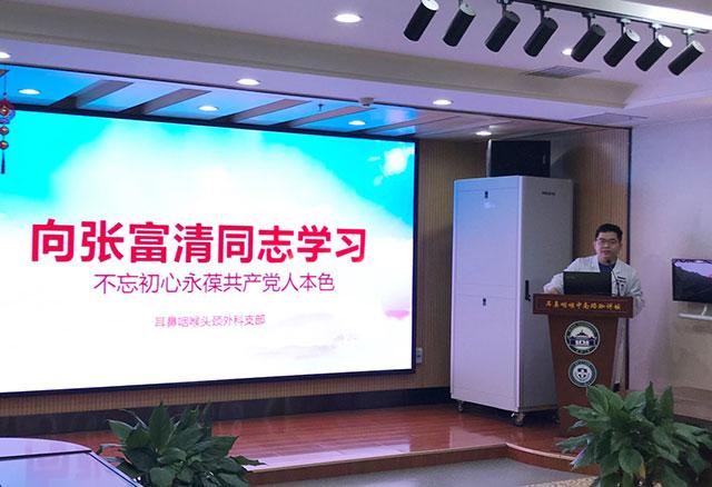 中南醫院耳鼻咽喉頭頸外科黨支部開展主題教育