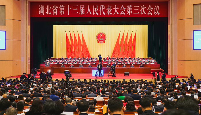 湖北省第十三屆人民代表大會第三次會議召開