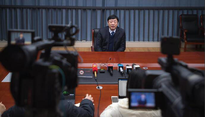 武漢市就新型冠狀病毒感染的肺炎綜合防控工作答記者問