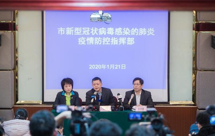 武漢:三家定點醫院收治病人 新型冠狀病毒感染肺炎確診患者免費救治
