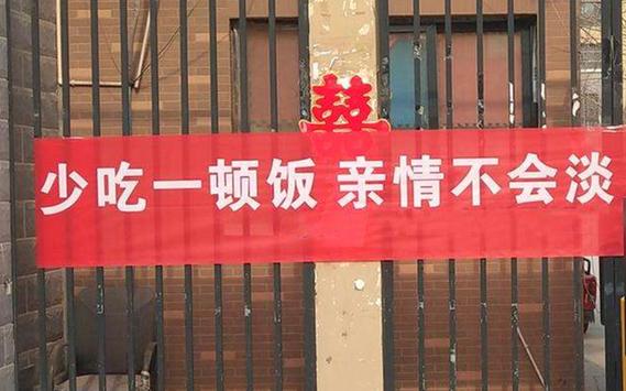 記者實地探訪湖北、河南等地:農村防疫戰怎麼打?