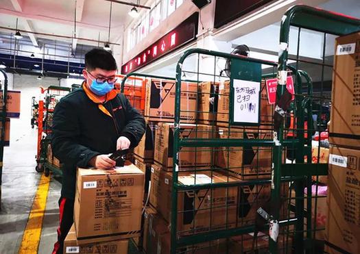 武漢郵政全力抗擊新型肺炎 優先保證藥品運輸