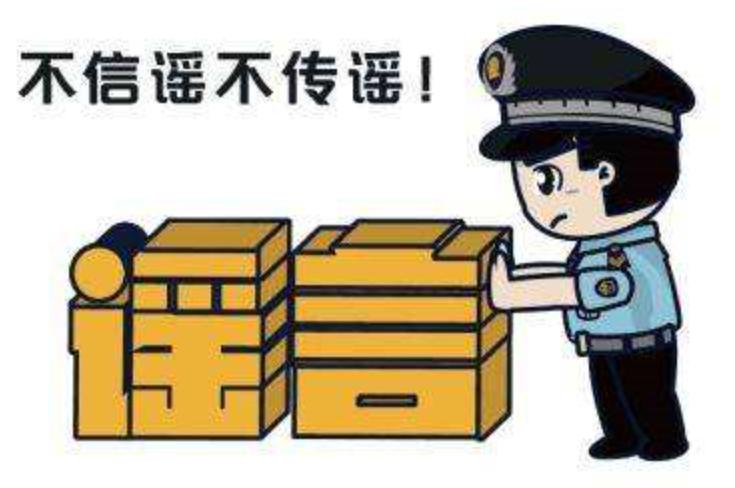 """武漢警方回應""""8人傳謠被拘"""":依法未給予任何警告、罰款或拘留"""