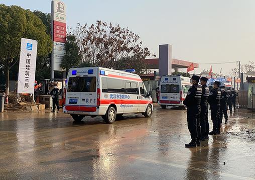 武漢兩百余警力守護火神山醫院保平安