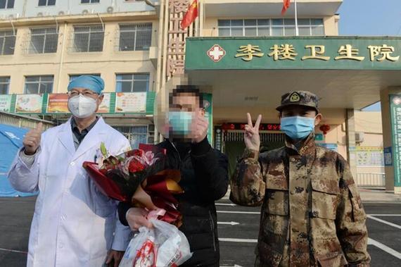 老河口首例(li)確診(zhen)患(huan)者治愈出院