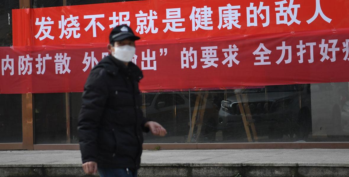 """武漢:抗""""疫""""戰中的社區生活"""