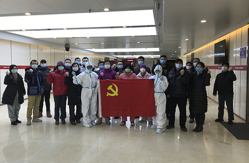 武昌方艙醫院成立兩個病友臨時黨支部